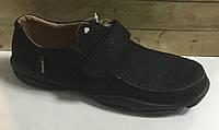 Кожаные подростковые туфли для мальчиков размер 38
