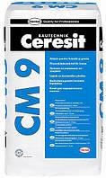 Клей Ceresit СМ-9 для керамической плитки, 25 кг