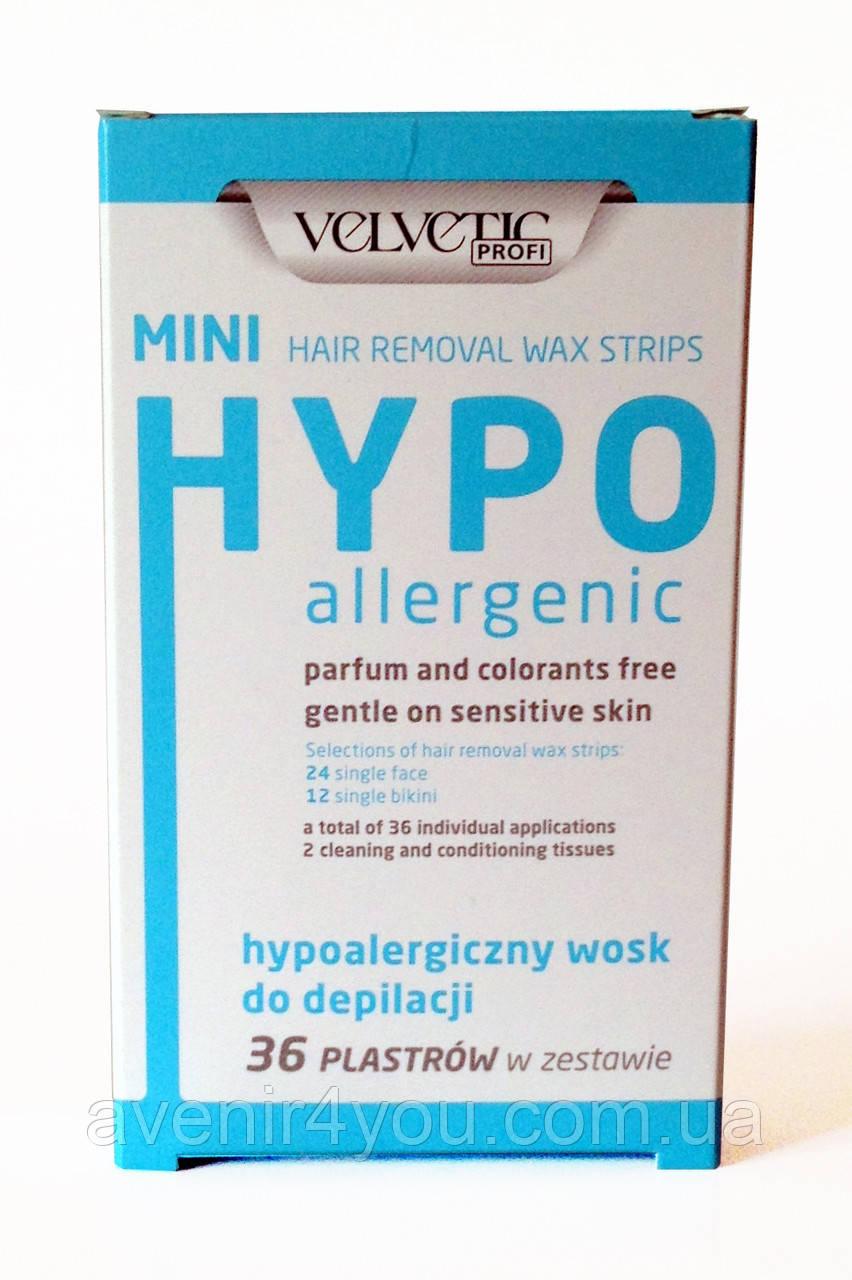 VELVETIC Мини набор гиппоалергеных полосок для депиляции