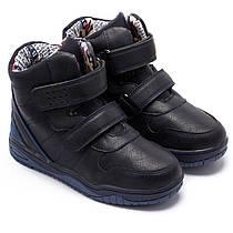 """Синие ботинки ТМ """"Солнце"""" для мальчика, размер 33-38"""