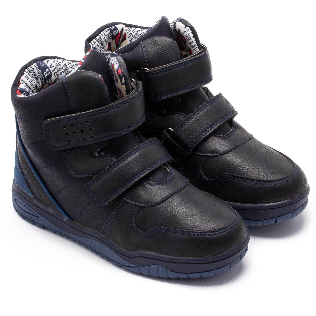 b6593e717 Синие ботинки ТМ