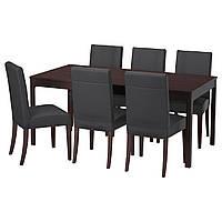 IKEA EKEDALEN/HENRIKSDAL Стол и 6 стульев, темно-коричневый, черный лак  (692.213.20)