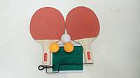 Набор для настольного тенниса (2 ракетки, 3 шарика, сетка с креплениями в чехле)