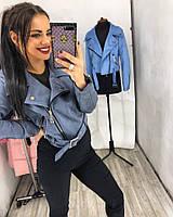 Женская стильная куртка-косуха из замши (4 цвета)