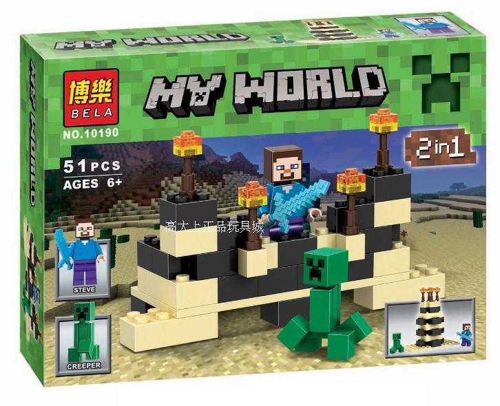 """Конструктор Bela 10190 """"Minecraft"""", 51 дет"""