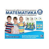 Обучающий набор «Подготовка к школе» – МАТЕМАТИКА для детей от 3 лет ТМ Школа будущего 80105