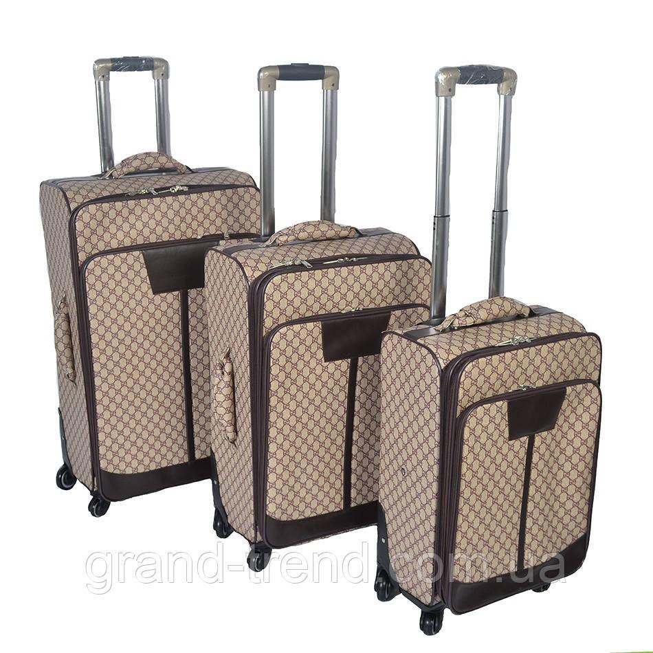 Комплект чемоданов 3шт большой средний и маленький размер - интернет  магазин GRAND-TREND в Хмельницком 512ddde1966