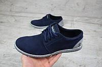 Мужские кроссовки Timberland синие натуральный нубук (Реплика ААА+)