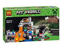 """Конструктор Minecraft Bela 10174 """"Пещера"""" (аналог Lego Майнкрафт 21113), 251 дет, фото 1"""