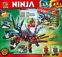 Конструктор NINJA в коробке
