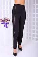 Брюки женские большого размера Соул, женские брюки большого размера