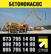Услуги бетононасоса в Чернигове и Черниговской области