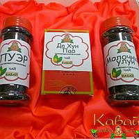 Подарочный набор чая Пуэр, Те Гуань Инь и Да Хун Пао - шикарный подарок на праздник родным и друзьям!