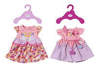 Одежда для куклы BABY BORNПРАЗДНИЧНОЕ ПЛАТЬЕ2 вида вассортименте(824559)