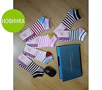 Носки женские в полоску - 95/1