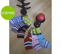 "Носки женские ""Sport"" - 95/6"