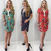 """Комплект платье-майка и шифоновая туника """"Silena"""" - купить оптом в Одессе 7км  2P/NR-5203"""