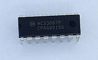 MC33067P(DIP-16)