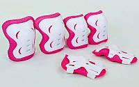 Защита детская Zelart (наколенники, налокотники, перчатки) SK-6328