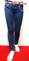 Весенние джинсовые-стрейчевые брюки для девочек. От 4 до 14 лет. (128-158см.).Фирма Good kids