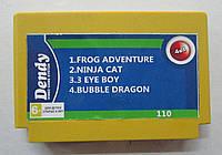 Картридж Денди 8-бит многоигровка 110 (4 в 1)
