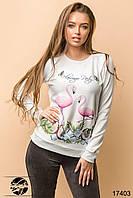Женский свитшот белого цвета с принтом фламинго. Размеры 42-46. Модель 17403, фото 1
