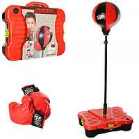 Детский боксерский набор на стойке в чемодане Kings Sport (M 2918)
