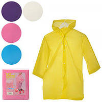 Детский дождевик с капюшоном на кнопках Profi (MK 1652)