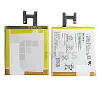 АКБ Sony C6602, C6603, C6606, L36h Xperia Z, C2304, C2305 Xperia C / LIS1502ERPC 2330 mAh Original