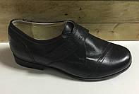 Детские кожаные туфли для мальчиков размеры 30-40