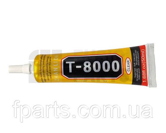 Клей силиконовый T8000 50 ml. (прозрачный), фото 2