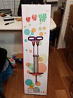 Пого палка, jumper, jumping stick, кузнечик pogo stick, детский тренажер