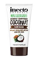 Увлажняющая маска для волос с маслом кокоса Inecto Naturals Coconut Conditioner 150 ml