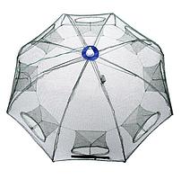 Раколовка зонт на 8 входов