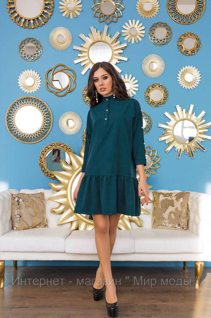 Модное платье трапеция с воротником-стойка и воланом внизу Код 653843309 -  Интернет - b7c42802541