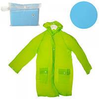 Детский дождевик с капюшоном на кнопках с карманами Profi (MK 1664)