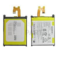 АКБ Sony D6502, D6503 Xperia Z2 / LIS1543ERPC 3200 mAh Original