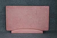 Гранж коралловый (ножка-планка) 321GК5GR132 + NP132