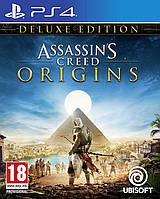 Assassin's Creed Origins PS4 прокат игры / аренда