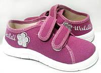 Детские тапочки Waldi Валди мод. Саша