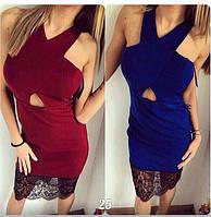 Платье женское ткань дайвинг-дорогое кружево! отличное качество!Акция!