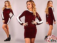 Платье спортивное оптом в категории костюмы женские в Украине ... 989932c46a6f0
