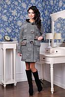 Модное женское демисезонное пальто В-1063 МО , фото 1