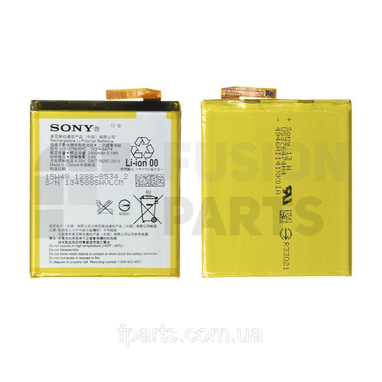 АКБ Sony E2303, E2306, E2312, E2333, E2353, E2363 Xperia M4 Aqua / LIS1576ERPC 2400 mAh Original