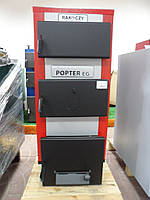 Котел твердопаливний Rakoczy-Popter -24 кВт