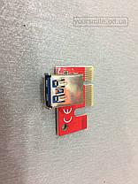 Райзер для видеокарт 7 верcия Riser SATA Сата Molex 6pin  USB 3.0 для майнинга, фото 3