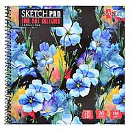 """Альбом для эскизов, 210*210 мм, """"Fine art sketches"""", 20 л."""