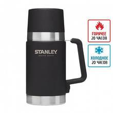 Термос для їжі Stanley Master (0.7 л), чорний