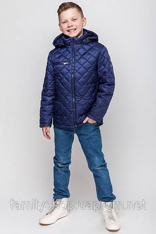 весенняя куртка на мальчика, фото 2