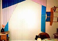 Мультифактурные жалюзи для окон как шторы, фото 1